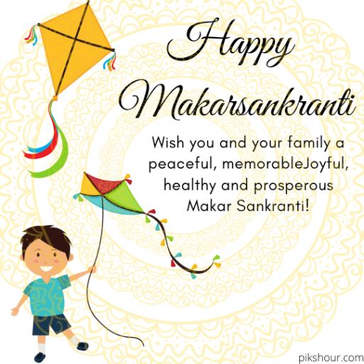 26+ Happy Makarsankranti 2021 images - PiksHour Festivals